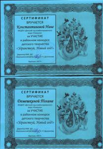 HWScan00971